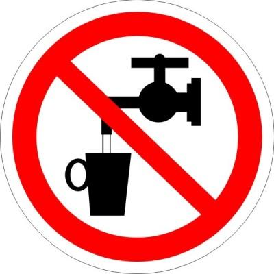 Запрещается использовать в качестве питьевой воды Р05