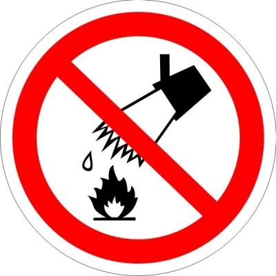 Запрещается тушить водой Р04