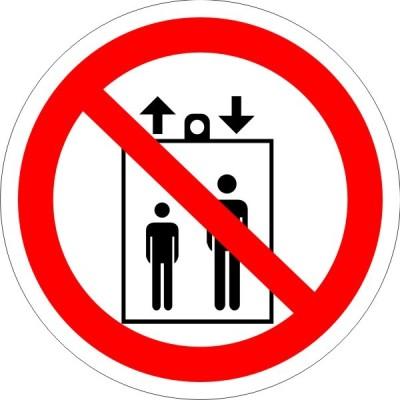 Запрещается пользоваться лифтом для подъема людей Р34