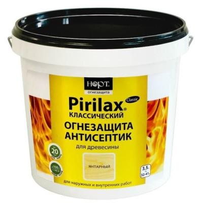 Биопирен® «Pirilax®» (Пирилакс) -Classic