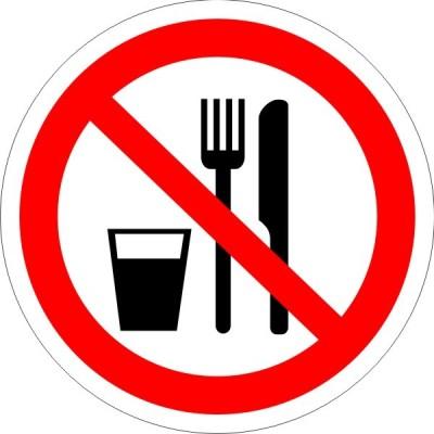 Запрещается принимать пищу Р30