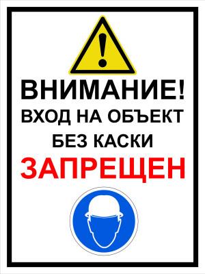 Комбинированный знак К2