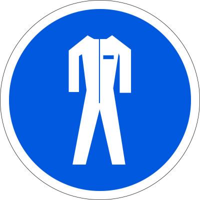 Работать в защитной одежде М07
