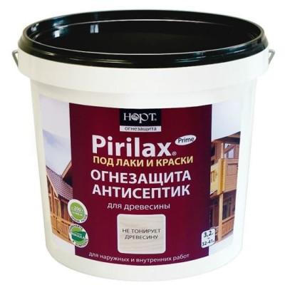 Биопирен® «Pirilax®» (Пирилакс)