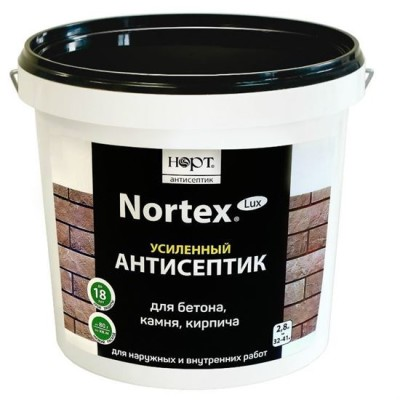 Антисептик «Nortex®»-Lux для бетона