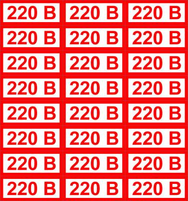 Набор знаков 220 Вольт EL28