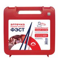 Аптечки по приказам Минздравсоцразвития РФ